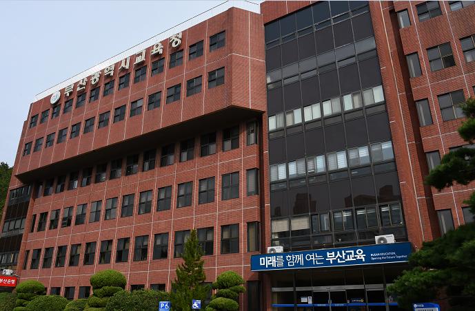 부산교육청, 유관기관 합동 '학교급식 특별점검' 실시