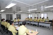 부산 북구의회, 국외출장비 및 업무추진비 1억원을 코로나19지원용으로 반납