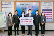 부산 북부산농협, 무인민원발급기 기증