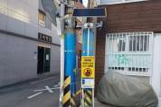 부산진구, 쓰레기 불법투기 이동식 스마트경고판 설치