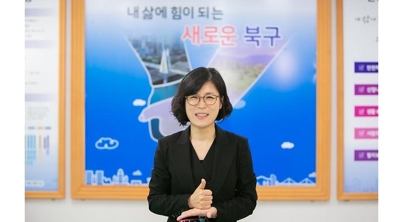 """부산북구 정명희 구청장 취임 2주년 , """"혁신 넘어 미래로!"""""""