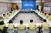 민주당 부산시의원 재난기본소득 도입 촉구 결의문 발표