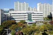 부산남부교육지원청 Wee센터, '찾아가는 학부모 교육'