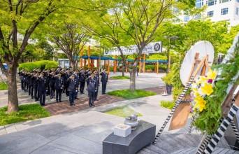 부산경찰청 제31주기 5.3동의 사건 순국경찰관 추도식 엄수