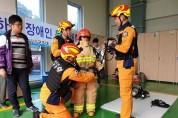 금정소방서, 구조대원 산악 인명구조훈련 및 장애인과 함께하는 등산체험 실시
