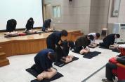 항만소방서 한국해양대학교 교직원 응급처치교육 실시