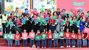 김석준 교육감 20일 희망2020 나눔캠페인 출범식 축하