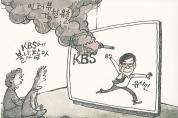 10월 11일 만평