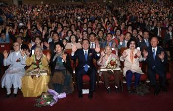 김석준 부산교육감 8일 어버이날 기념행사 축하