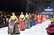 """""""부산, 한·아세안 패션산업 중심에 서다"""""""