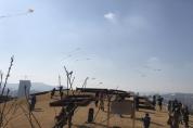복천동 고분군에 '새해 소망 담은 전통 연'이 뜬다!