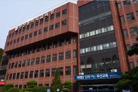 부산교육청, '올바른 마스크 선택과 사용법'다국어버전 제작