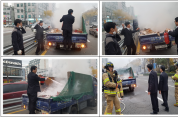 화재특별조사 중 도로변 차량화재 발견, 소화기 이용 신속한 화재 진압