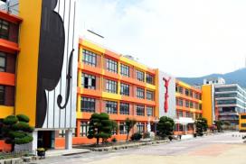 부산SW교육지원센터서 첨단기술 학습동아리 운영
