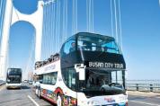 부산시티투어버스, 전통문화코스 개설 위한 사전답사 투어