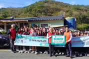 부산연제고 학생들, 소외된 이웃 위한 연탄배달 봉사