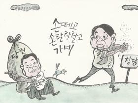 1웡 30일 만평