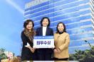 부산진구, 2019 부산시 협업 우수사례 경진대회에서 '최우수상' 수상