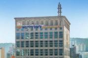 부산지방경찰청 광역수사대의 적극적인 형사활동 전개