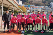 부산 5개 교육지원청 연합 학교스포츠클럽대회 개최