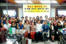 부산 영산고등학교,'발효과정 5기 수료식'진행