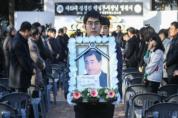 故 정경진 전 부산시 행정부시장 영결식 거행