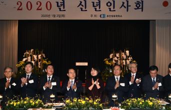 김석준 교육감 2일 부산상공회의소 신년인사회 축하