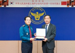 중국 상해시 공안국 대표단 일행, 부산경찰청 방문