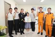 사하소방서,「제19회 불조심어린이마당(소방퀴즈경연대회)」 '다선초등학교'최우수상 수상