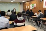 사상지역자활센터, 2019년 4월 신규참여자 자활역량강화교육 '함성' 실시