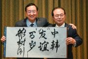 부산시의 중국 관광세일즈 효과, 유커가 돌아온다!