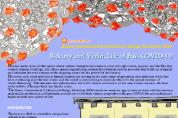「2020 부산국제건축디자인워크숍」… 온라인으로 개최