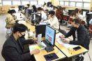 부산진구, 8일부터 재난지원금 신청 접수