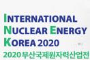 「2020 부산국제원자력산업전」 성황리에 개막