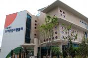 부산진구육아종합지원센터, 드라이브 스루 서비스 제공