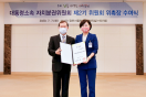 서은숙 부산진구청장, 제2기 대통령소속 자치분권위원 위촉
