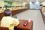 부산진구, '사회적 거리 두기' 동참 호소