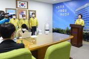 부산진구, 민생안정 위해 230억원 예산 편성
