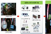 부산시, 'AR e스포츠 중계' 기술 개발한다!