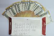 부산진구 개금3동, 코로나19 관련 성금 기탁 잇달아