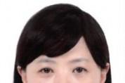 사하소방서 여성의용소방대장 이·취임식
