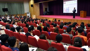 김석준 부산교육감 22일 교(원)감 및 1급 정교사 자격연수 특강