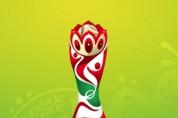 불굴의 투혼으로 새 역사 쓴 U-20 한국 축구