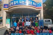 북구 만덕2동 꿈동산어린이집, 어려운 이웃을 위한 김치 및 성금 전달