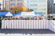 부산 북구 새마을부녀회 '사랑의 김장 김치'로 따뜻한 마음 나눠