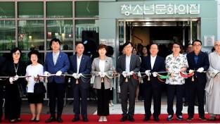 김석준 부산교육감 16일 수영구 진로교육지원센터 오픈 축하