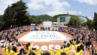 제2회 '평화사랑 그림그리기 국제대회' 예선 치러져
