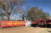 해병대전우회 부산 북구지회, 낙동강 수중·둔치 정화활동 펼쳐