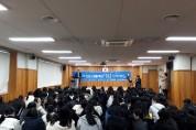 부산진구, 청소년 법률강좌 '솔로몬 아카데미' 운영