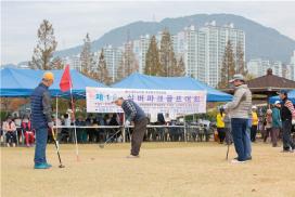 (사)대한노인회, 부산북구지회장배 '실버 파크-골프 대회' 개최